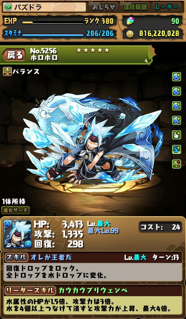 D4bQbyRU4AA_h-9.jpg