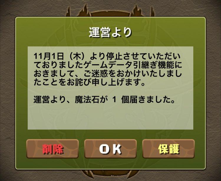 Dq8IhDlUUAEUc29.jpg