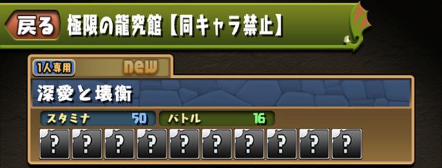 dungeon_ss.jpg