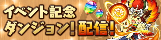 event_d_2018121317312660c.jpg