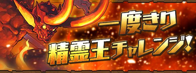 once_challenge_20190517154237833.jpg