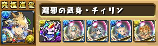 sozai_01_20190222071158fef.jpg