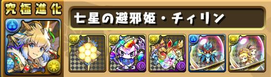 sozai_02_2019022207120006f.jpg