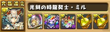 sozai_2019052017075038f.jpg
