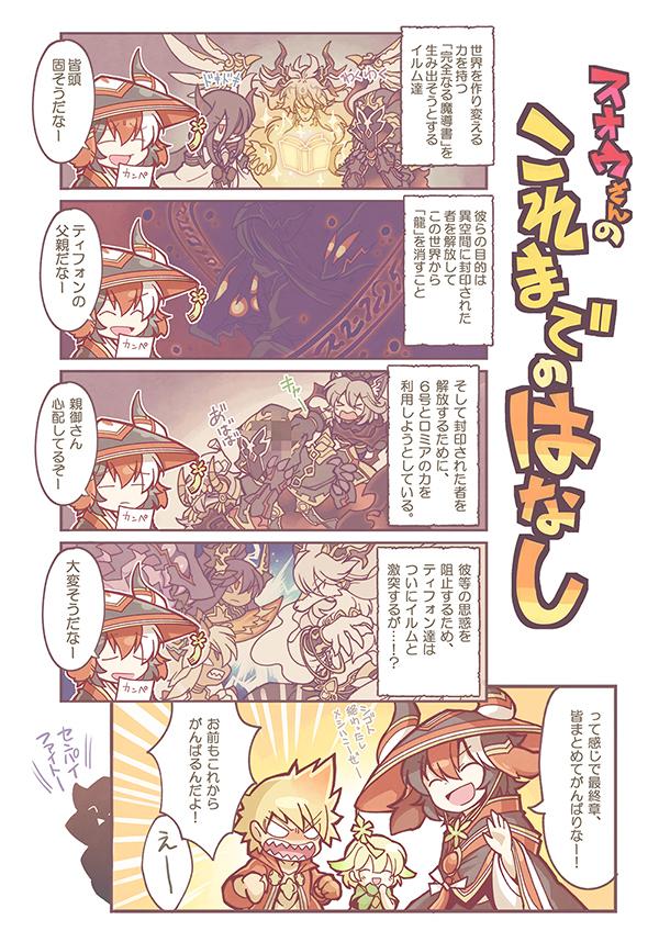 top_manga.jpg