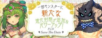 top_shinka_20190614173147633.jpg