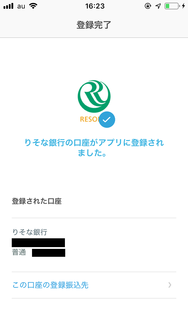 20190224_22.png