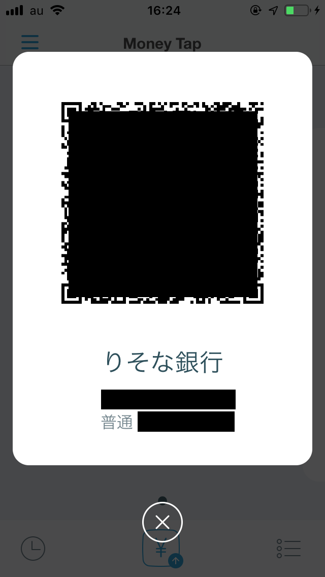 20190224_25.png