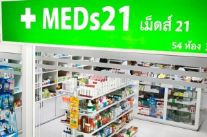 Meds21Pharmacy  (AYA CO., LTD.)