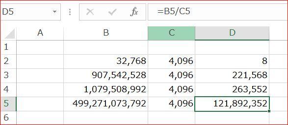 21993計算