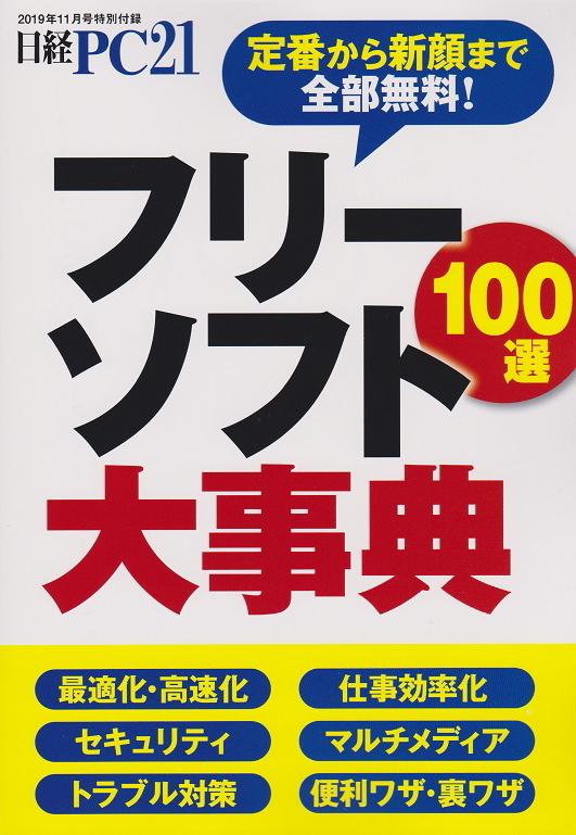 無題a19925