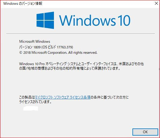 Win10190330.jpg