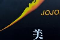 中嶋幹忠_NKJ_1446-70020