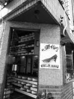 36_橋本晴美2_靴屋