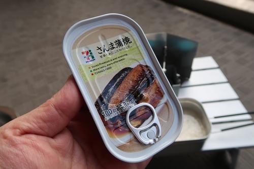さんま蒲焼 (4)