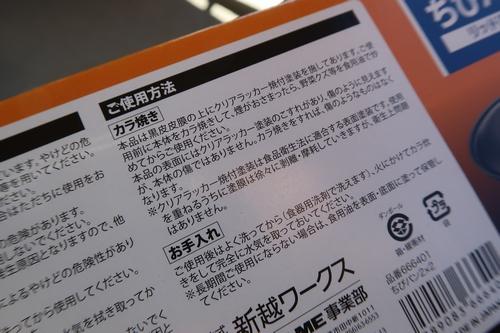ちびパン (4)