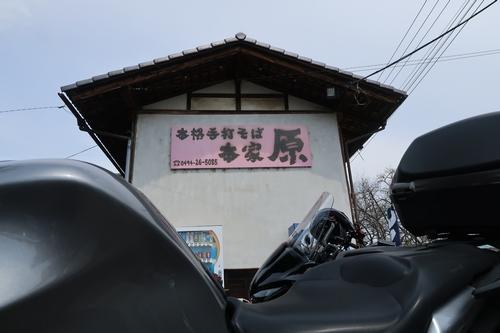 cafe190414 (15)