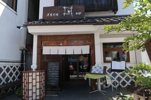 松本城190809 (14)