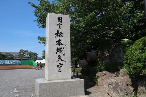 松本城190809 (24)