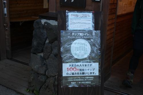 上高地190810 (9)