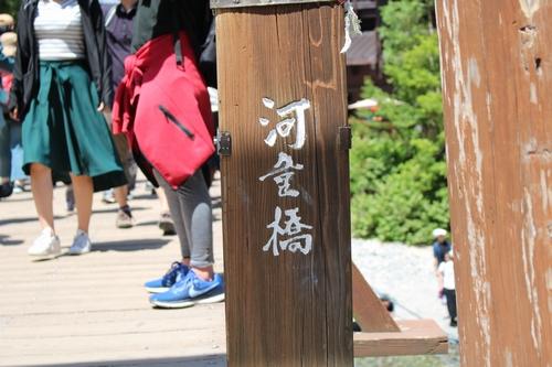 上高地190810 (46)