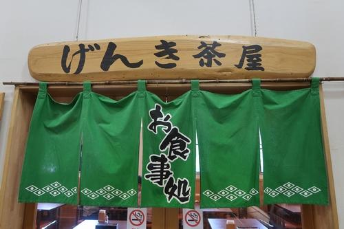 駒ヶ根190810 (6)