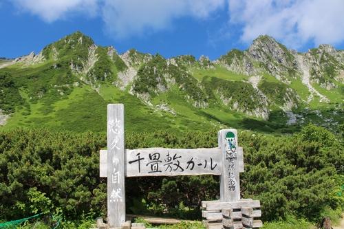 千畳敷カール190811 (21)