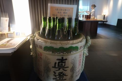 眞澄190811 (4)