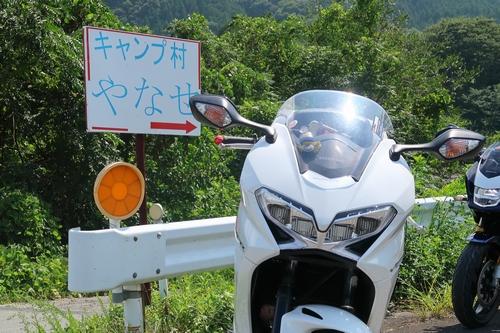 BikeJincamp190817 (9)
