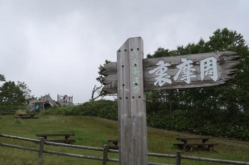 190914北海道 (15)