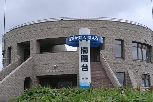 190914北海道 (22)