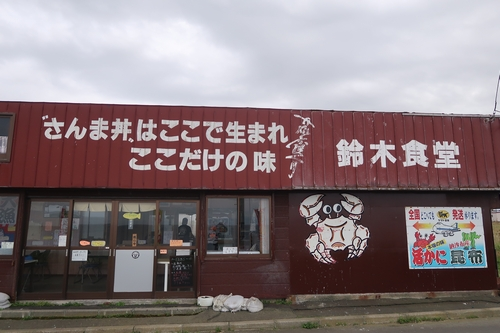 190914北海道 (31)