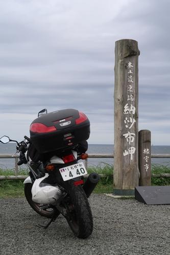 190914北海道 (32)