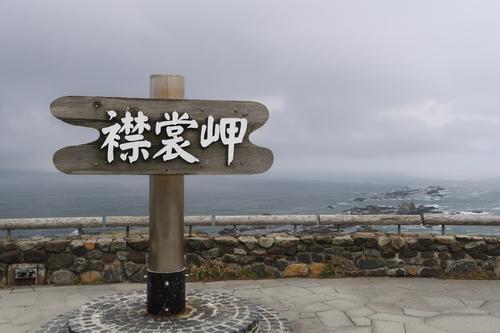 190915北海道 (11)