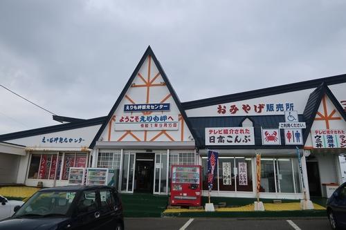 190915北海道 (19)