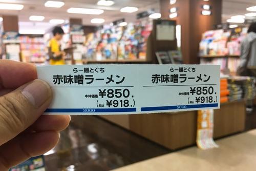 とぐち1910 (3)