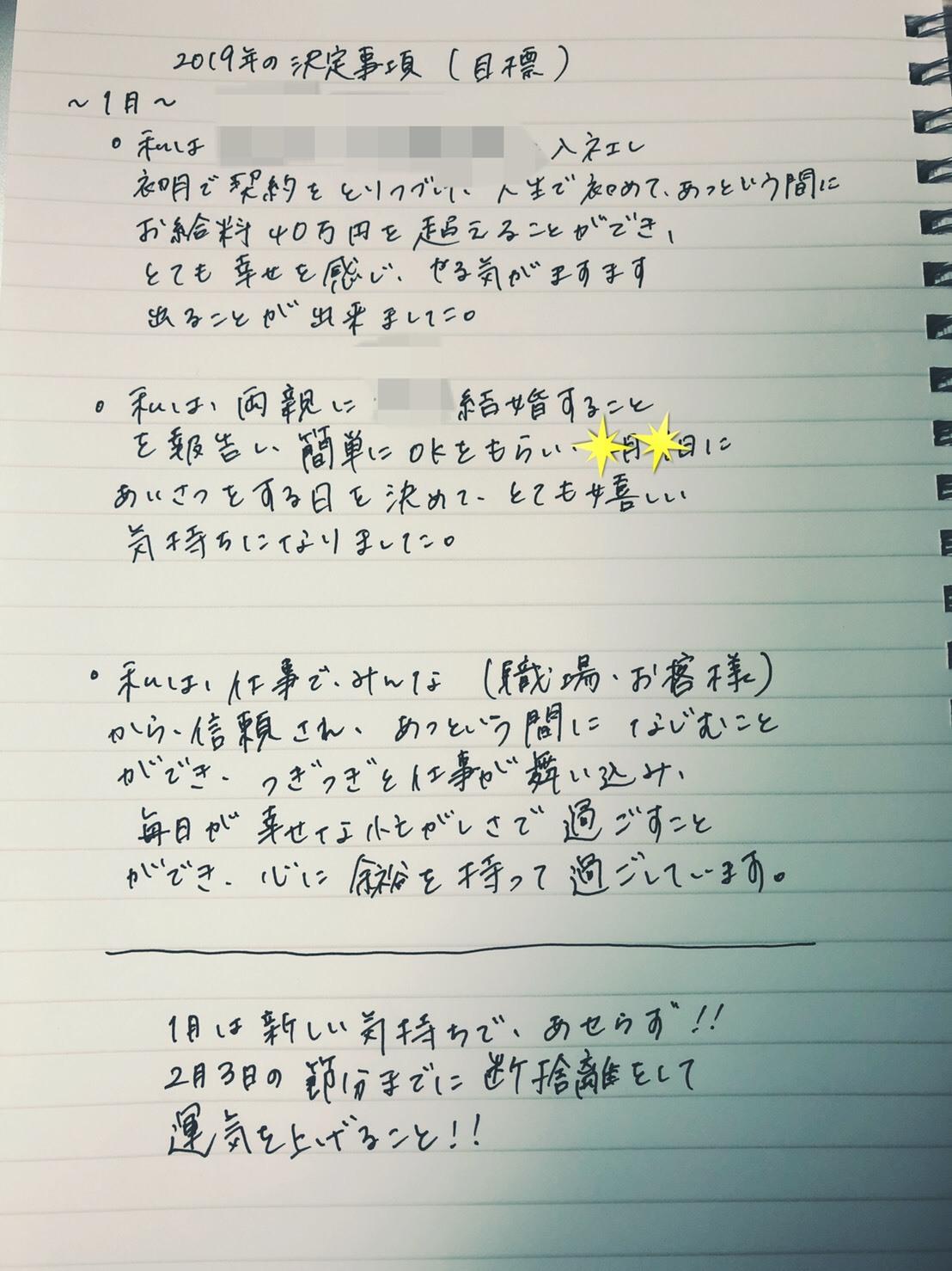 S__14852122.jpg