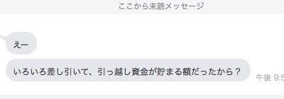 S__14852125.jpg