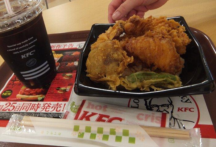 関学ケンタ丼
