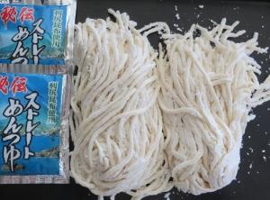 大竹製麺所2