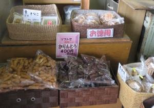 鎌田製菓お徳用