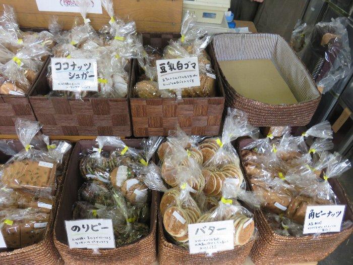 鎌田製菓煎餅