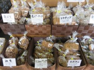 鎌田製菓煎餅2