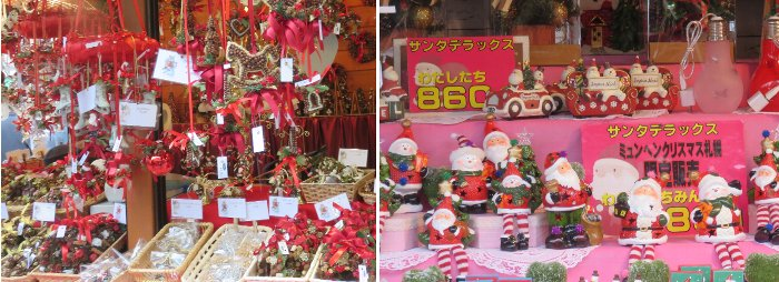 クリスマス市飾りu