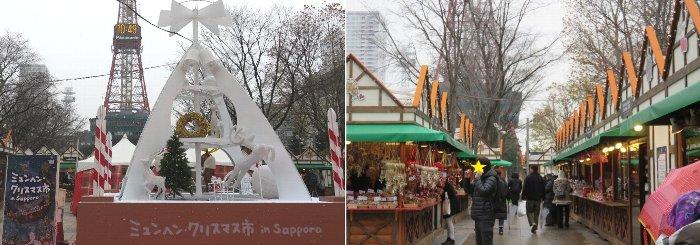 クリスマス市風景u