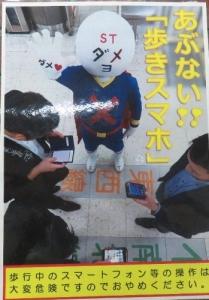 地下鉄ダメヨマンu