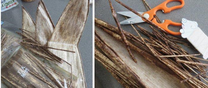 竹皮セリアu