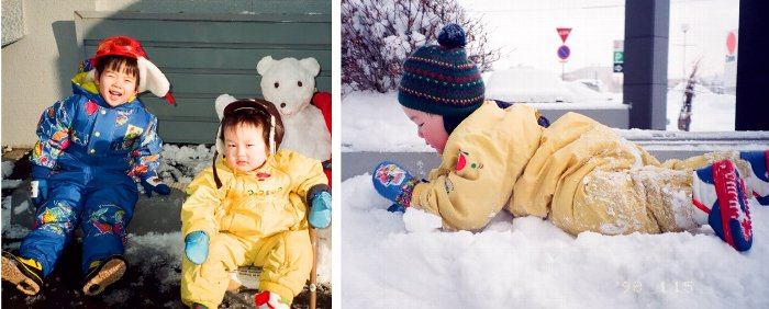 雪遊び20年前2u