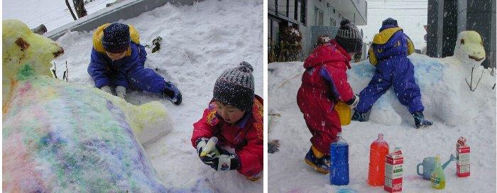 雪遊び20年前3u