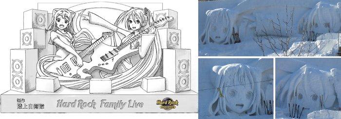 Hard Rock Family Live~初音ミク&戸山香澄 on Snow Stage~u